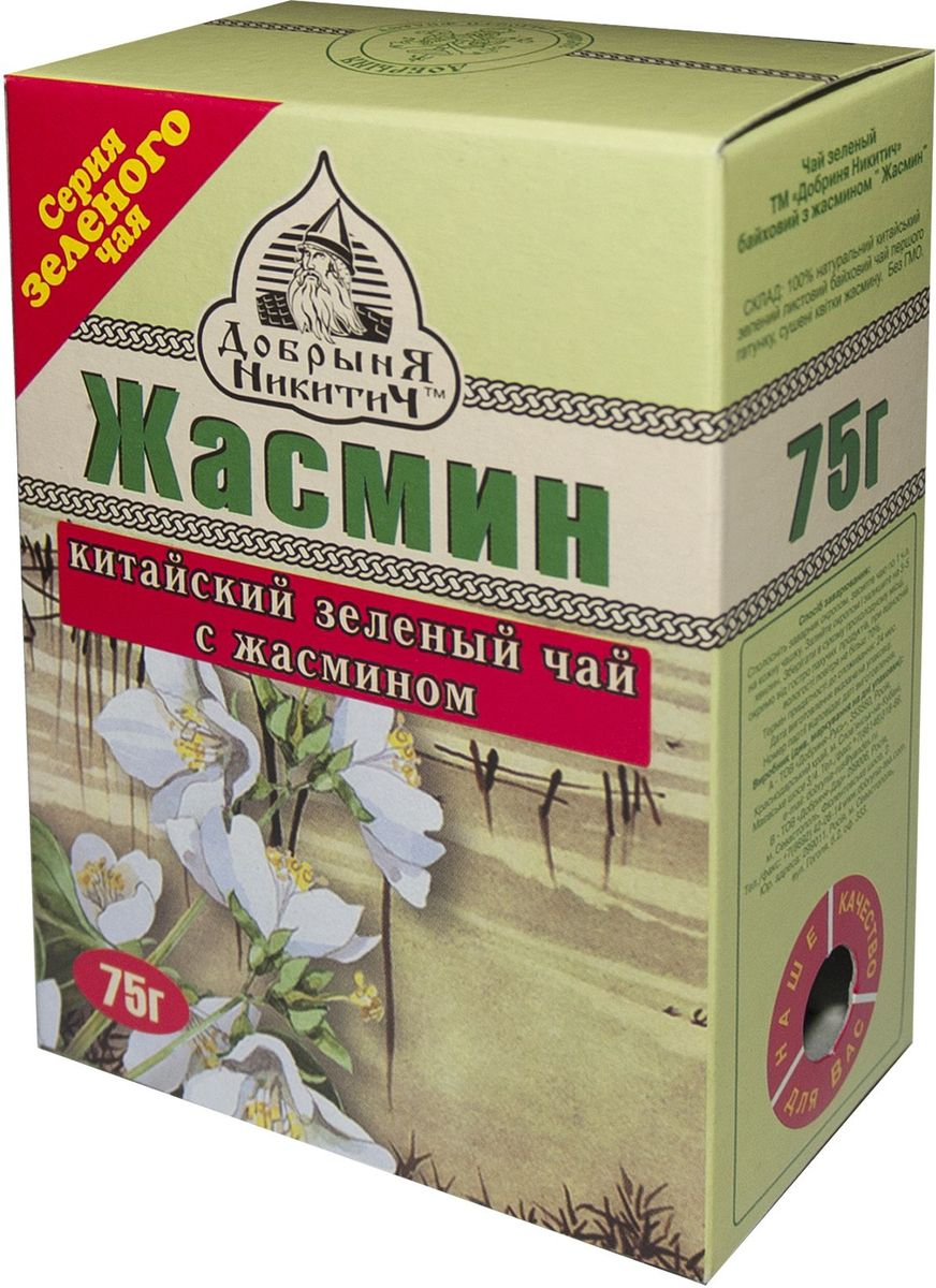 Добрыня Никитич Жасмин зеленый чай, 75 г