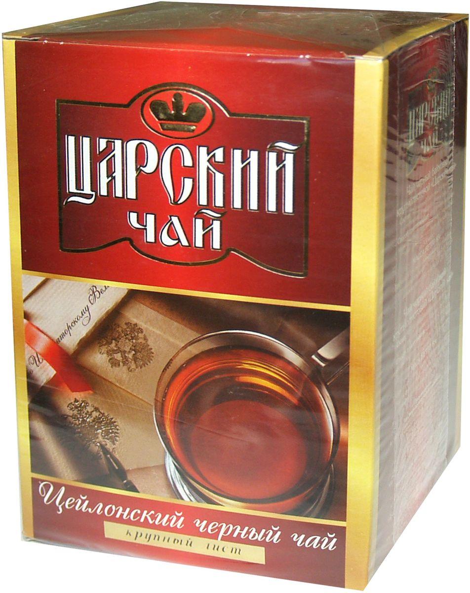 Царский чай черный цейлонский крупнолистовой, 85 г4607051541191Отборный крупнолистовой цейлонский чай, достойный царской трапезы. Длинные тонкие гибкие чайные листья создают великолепный напиток золотисто-апельсинового цвета с насыщенным, терпко-сладковатым вкусом. Хорошо сочетается с молоком или лимоном.