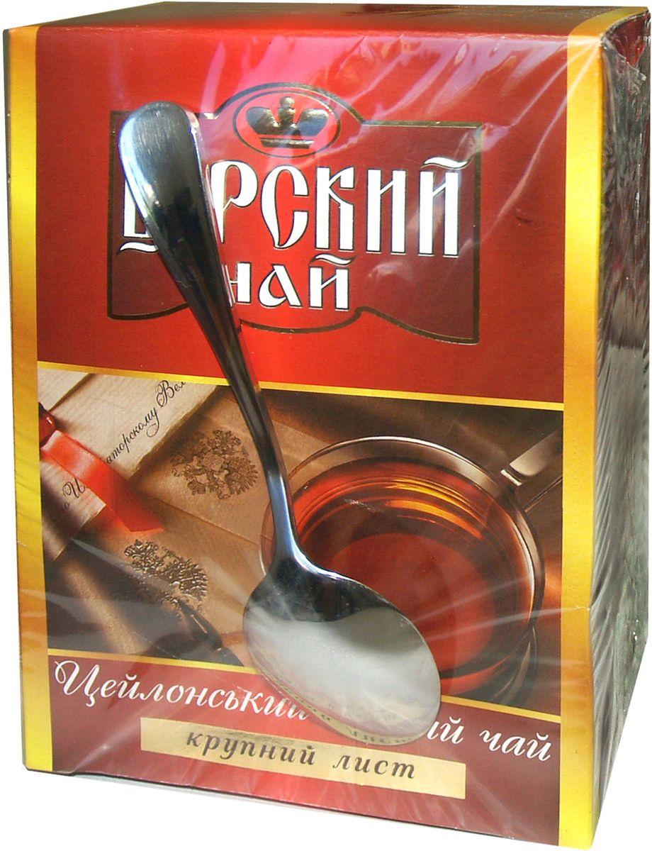 Царский чай черный цейлонский крупнолистовой, 170 г4607051541207Отборный крупнолистовой цейлонский чай, достойный царской трапезы. Длинные тонкие гибкие чайные листья создают великолепный напиток золотисто-апельсинового цвета с насыщенным, терпко-сладковатым вкусом. Хорошо сочетается с молоком или лимоном.