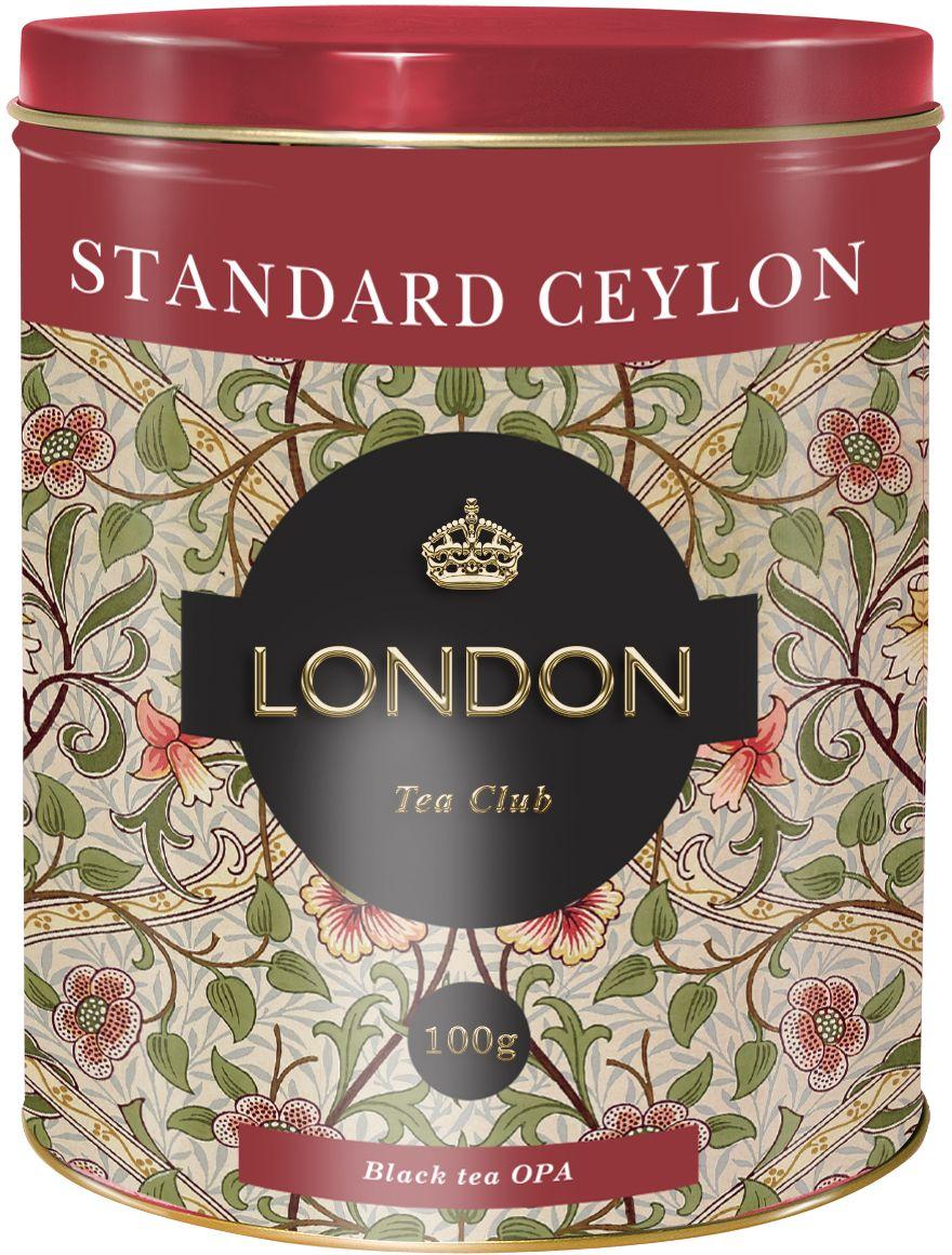 London Tea Club Standard Ceylon черный чай, 100 г4607051541306Стандарт цейлонского чая хорошо известен своим качеством. Этот чай славится своим ароматом и насыщенным, крепким, терпким вкусом. Отлично сочетается с молоком или лимоном.