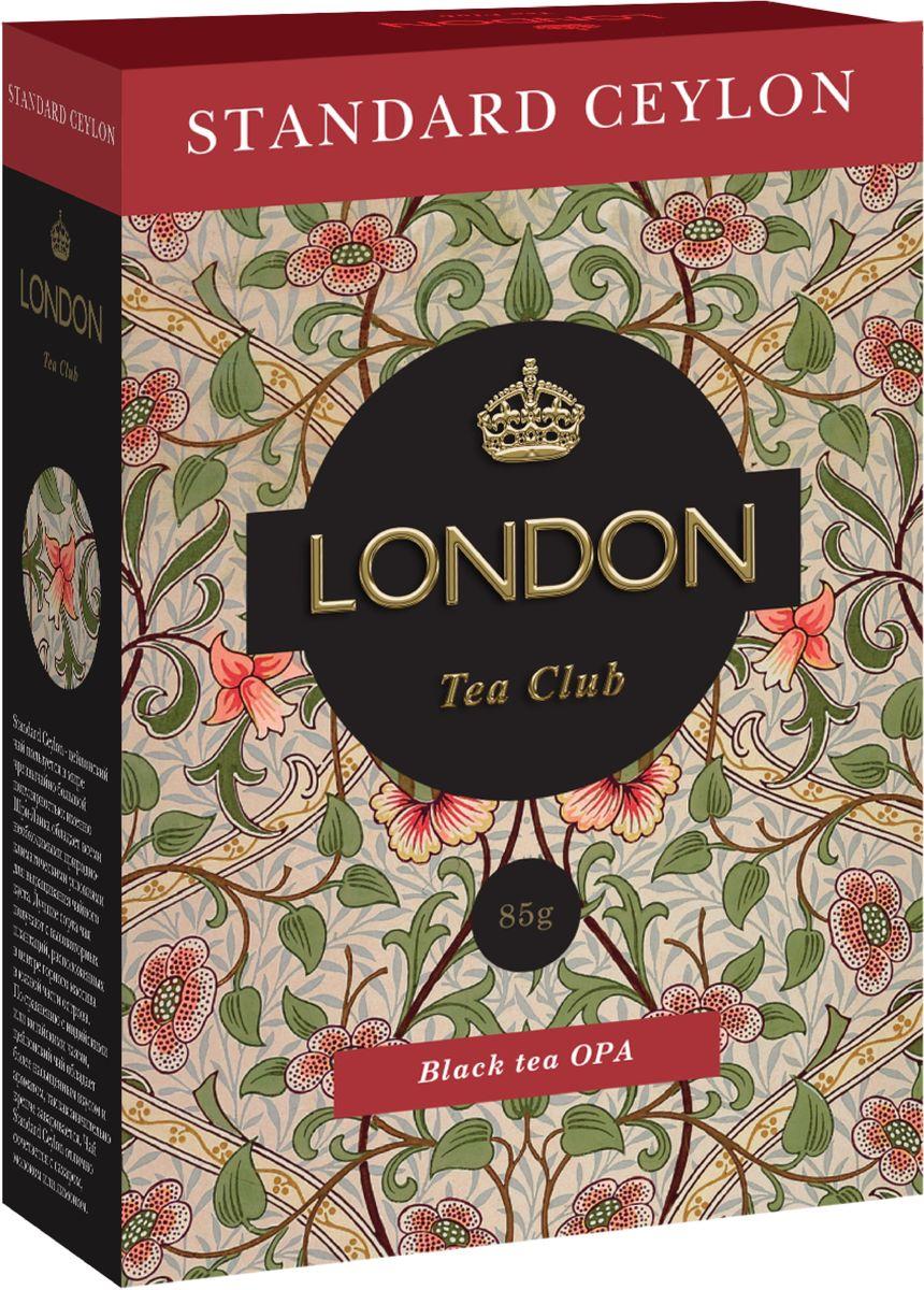 London Tea Club Standard Ceylon чай черный крупнолистовой, 85 г0120710Стандарт цейлонского чая хорошо известен своим качеством. Этот чай славится своим ароматом и насыщенным, крепким, терпким вкусом. Отлично сочетается с молоком или лимоном.