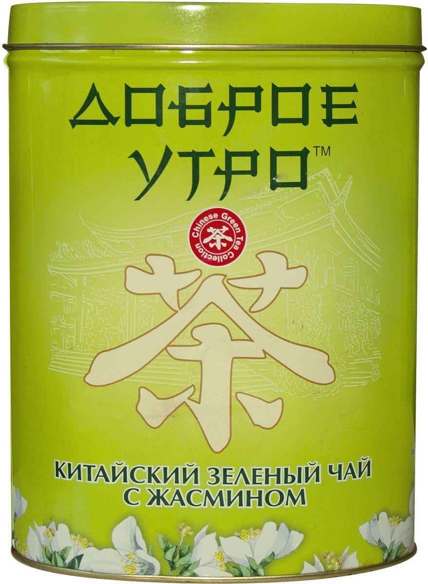 Доброе утро Жасмин зеленый чай, 100 г4607051541603Это великолепный китайский чай с ярким ароматом жасмина. Свежесорванные цветы жасмина помещают в зеленый чай, чтобы он пропитался их ароматом и стал особенно нежным.
