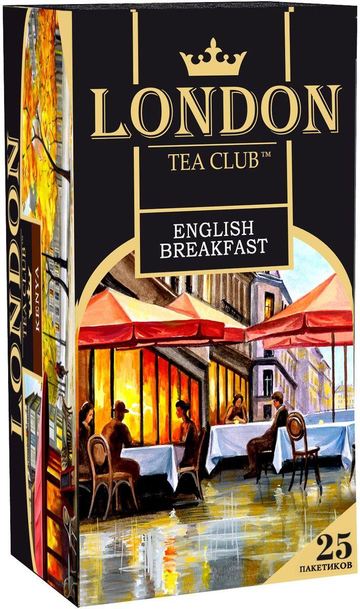 London Tea Club English Breakfast чай черный в пакетиках, 25 шт4607051543126Крепкий, бодрящий English Breakfast занимает почетное место среди самых популярных чайных купажей во всем мире. Этот чай с насыщенным вкусом и ароматом, дающий энергию, традиционно используют в качестве утреннего чая. Хорошо сочетается с молоком или лимоном.