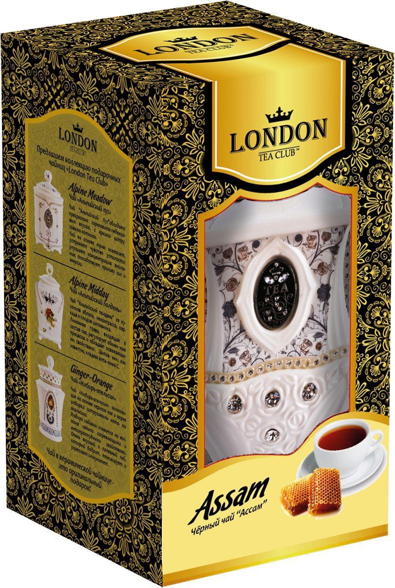 London Tea Club Ассам чай черный в чайнице, 100 г4607051541887Чай Ассам - сорт черного крупнолистового чая, выращиваемый на северо-востоке Индии. Обладает пряным, немного цветочным ароматом и необычными для черного чая медовыми нотками. Цвет этого чая напоминает закат над побережьем: медный переходит в янтарный, а затем чай становится багряным, как летнее солнце. уходящее за горизонт. Его терпкий аромат и долгое послевкусие невозможно спутать ни с каким другим сортом черного чая.