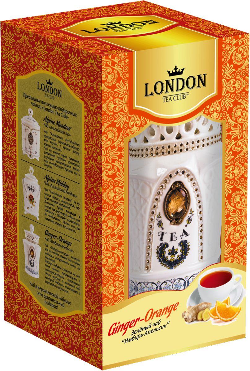 London Tea Club Имбирь-апельсин чай черный в чайнице, 100 г0120710Композиция на основе черного чая и корня имбиря с цитрусовыми нотками апельсина. Имбирь издавна славится своими согревающими свойствами. Чай с имбирем и апельсином - полезный, бодрящий напиток, он повышает жизненный тонус и укрепляет иммунитет.