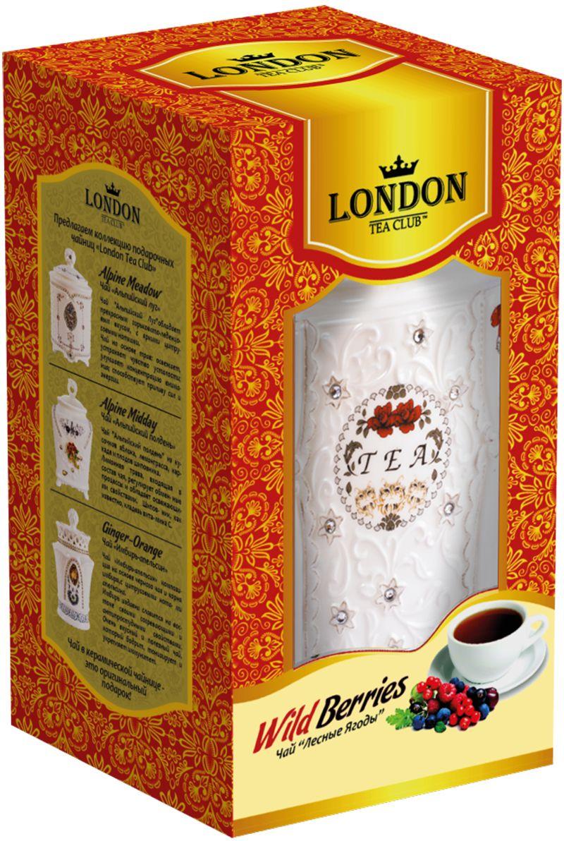 London Tea Club Лесные ягоды чай черный в чайнице, 100 г4607051541900Чай Лесные ягоды - это смесь черного чая и цельных лесных ягод, которые придают напитку особый ягодный вкус. Этот чай создает приятное летнее настроение, наполняя насыщенным ароматом свежих ягод. Вкусный и полезный чай содержит природный комплекс витаминов, прекрасно восстанавливает силы, обладает антипростудным и оздоравливающим эффектом.