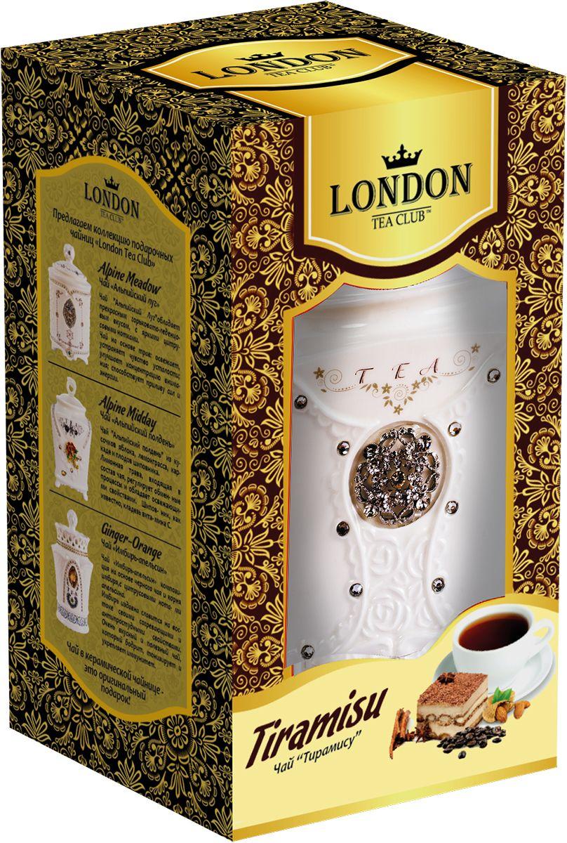 London Tea Club Тирамису чай черный в чайнице, 100 г4607051541917Изысканный черный чай с добавлением лепестков василька и ароматом знаменитого итальянского пирожного Tiramisu. Он создает ощущение легкости, комфорта и приятного отдыха.