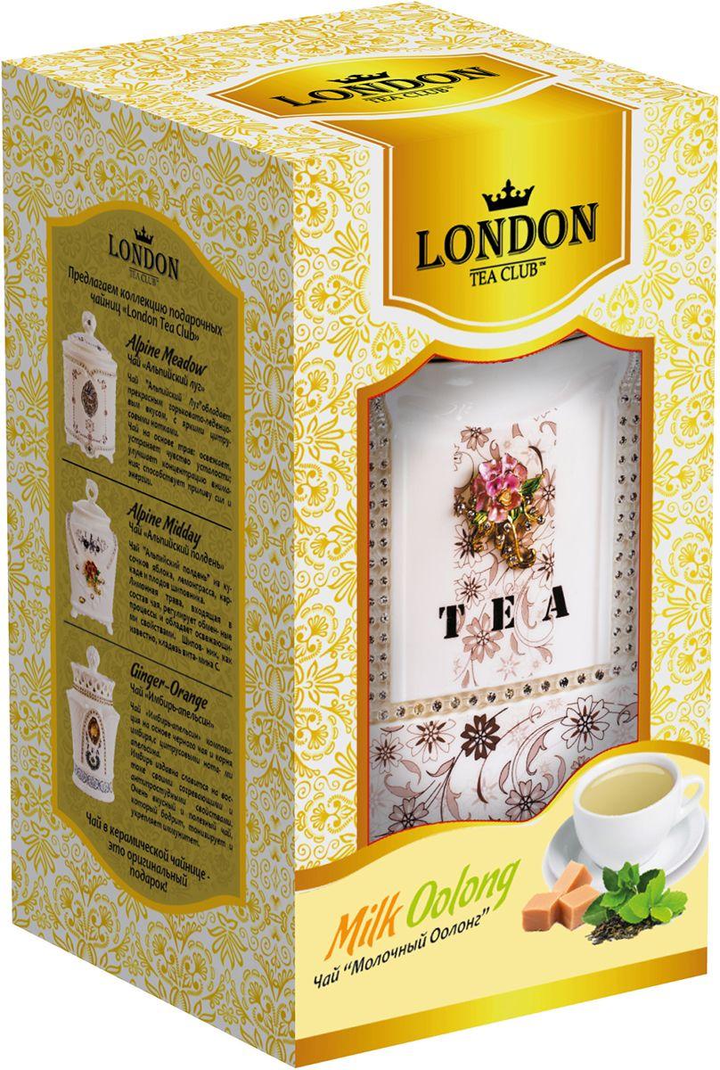London Tea Club Молочный Оолонг чай зеленый в чайнице, 100 г101246Полуферментированный зеленый чай с приятным сливочным привкусом и нежным карамельно-молочным ароматом. Особенностью чая является его согревающий и тонизирующий эффект. Чай Молочный Оолонг обладает самыми лучшими качествами зеленого чая: содержит большое колличество антиоксидантов, включая витаминный комплекс, улучшает обмен веществ, восстанавливает силы, поднимает настроение, бодрит.