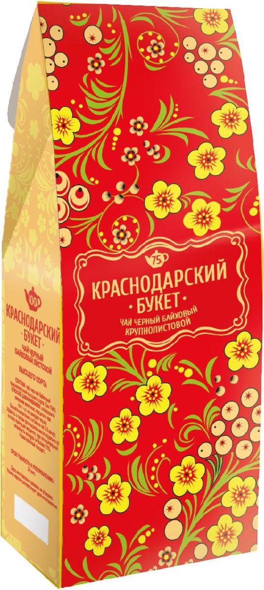 Краснодарский букет чай черный крупнолистовой, 75 г4607051542044Классический черный чай с характерным ароматом и крепким насыщенным вкусом.