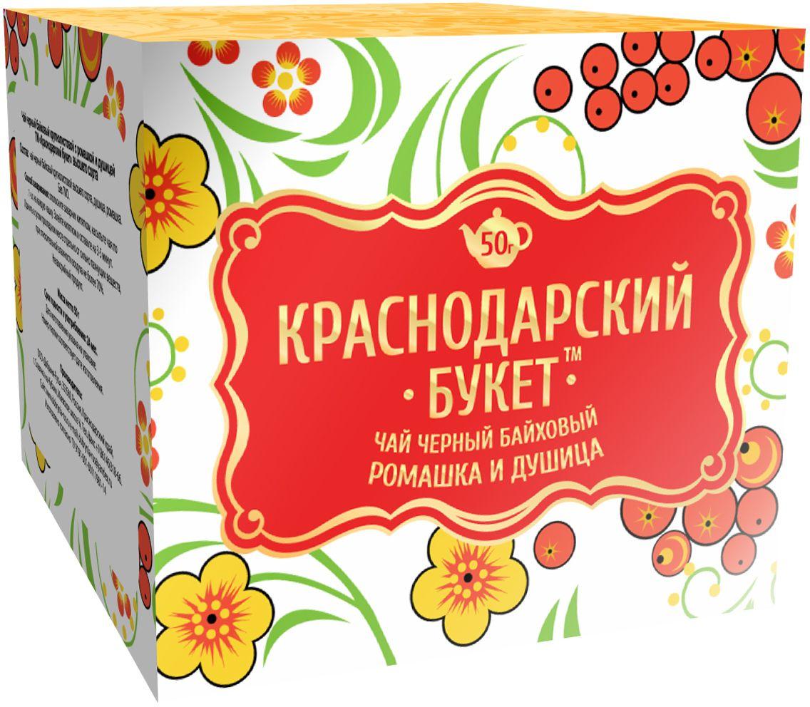 Краснодарский букет чай черный с ромашкой и душицей, 50 г0120710Характерные нотки ромашки и душицы, известных своими полезными свойствами, легко угадываются в приятном аромате этого напитка.