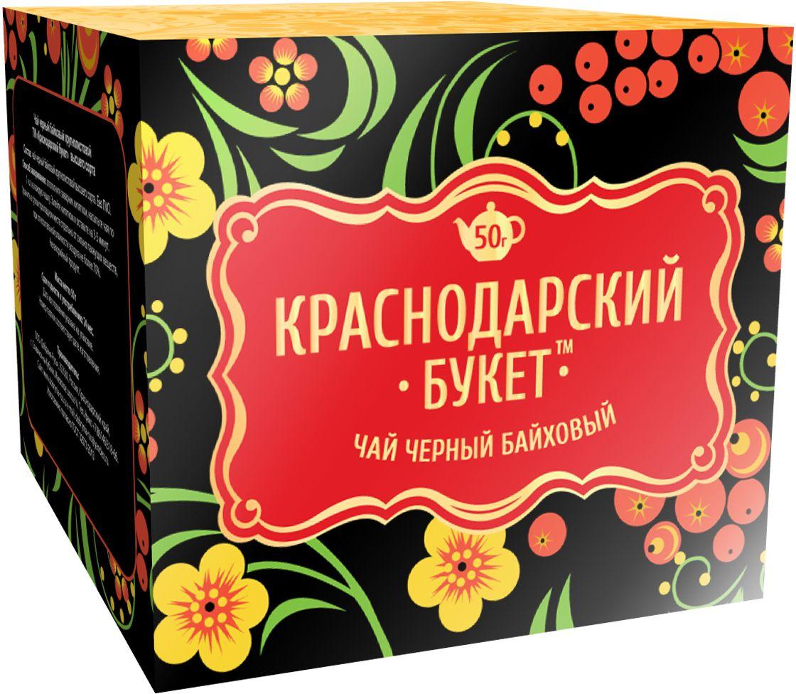 Краснодарский букет чай черный байховый крупнолистовой, 50 г4607051542167Классический черный чай с характерным ароматом и крепким насыщенным вкусом.