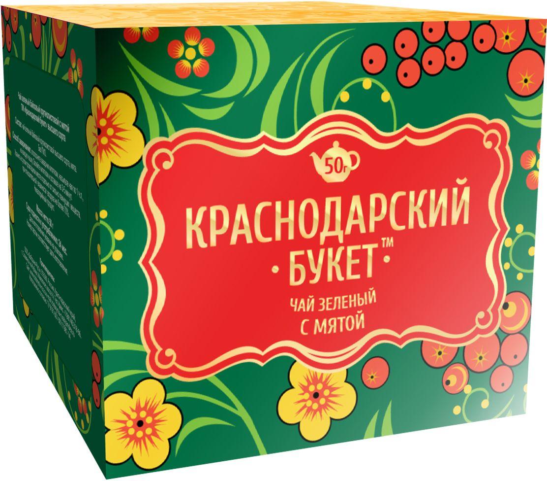 Краснодарский чай зеленый с мятой, 50 г10145-00Классическое сочетание зеленого чая с душистой мятой создает мягкий успокаивающий эффект, отлично освежает и утоляет жажду.