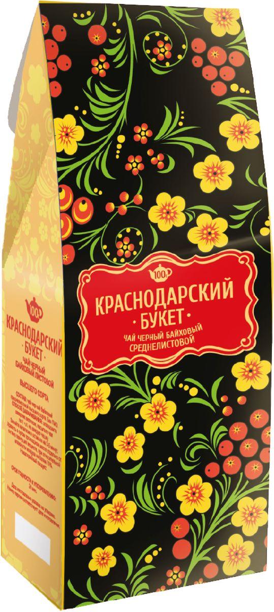 Краснодарский букет чай черный среднелистовой, 100 г0120710Классический черный чай с характерным ароматом и крепким насыщенным вкусом.