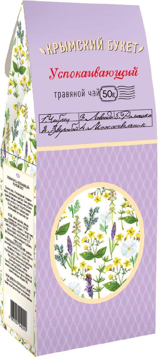 Крымский букет Успокаивающий травяной чай, 50 г4607051542242Ароматный чай Крымский букет помогает снять напряжение и укрепить силы во время сна.