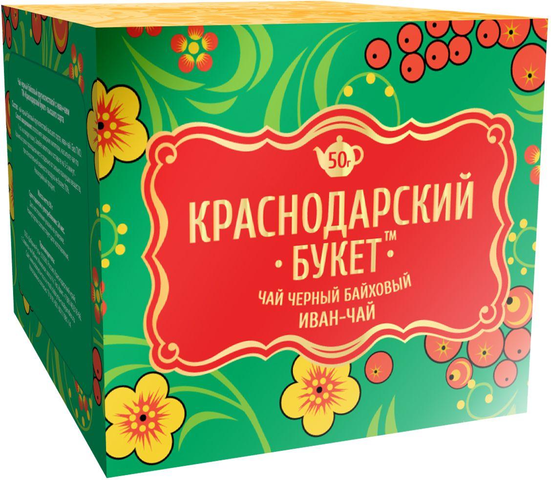 Краснодарский букет чай черный с иван-чаем, 50 г4607051542457Иван-чай придает напитку приятный, чуть терпкий вкус с душистым цветочно-травяным ароматом.