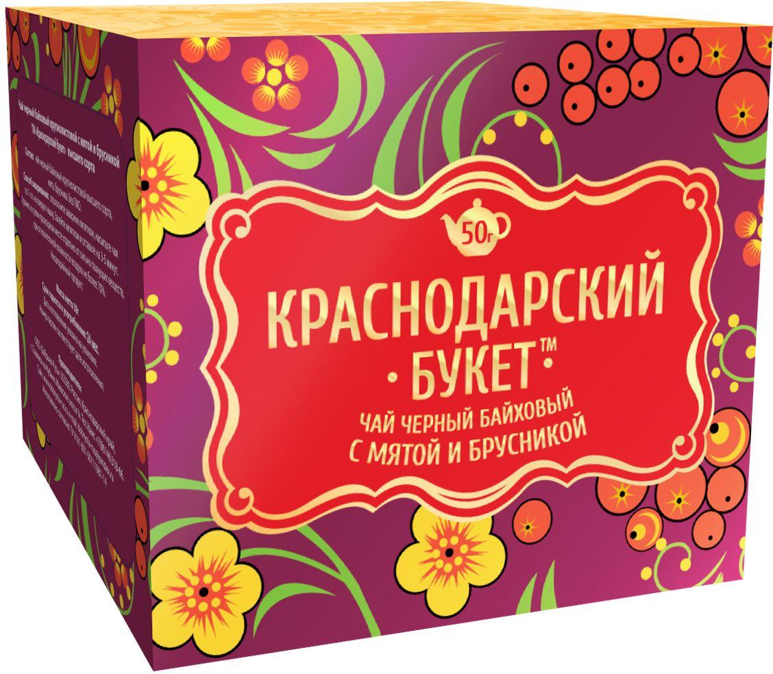 Краснодарский букет чай черный с мятой и брусникой, 50 г0120710Напиток с выраженным освежающим вкусом и ароматом, сочетающий свежесть мяты и легкую, приятную кислинку брусники.