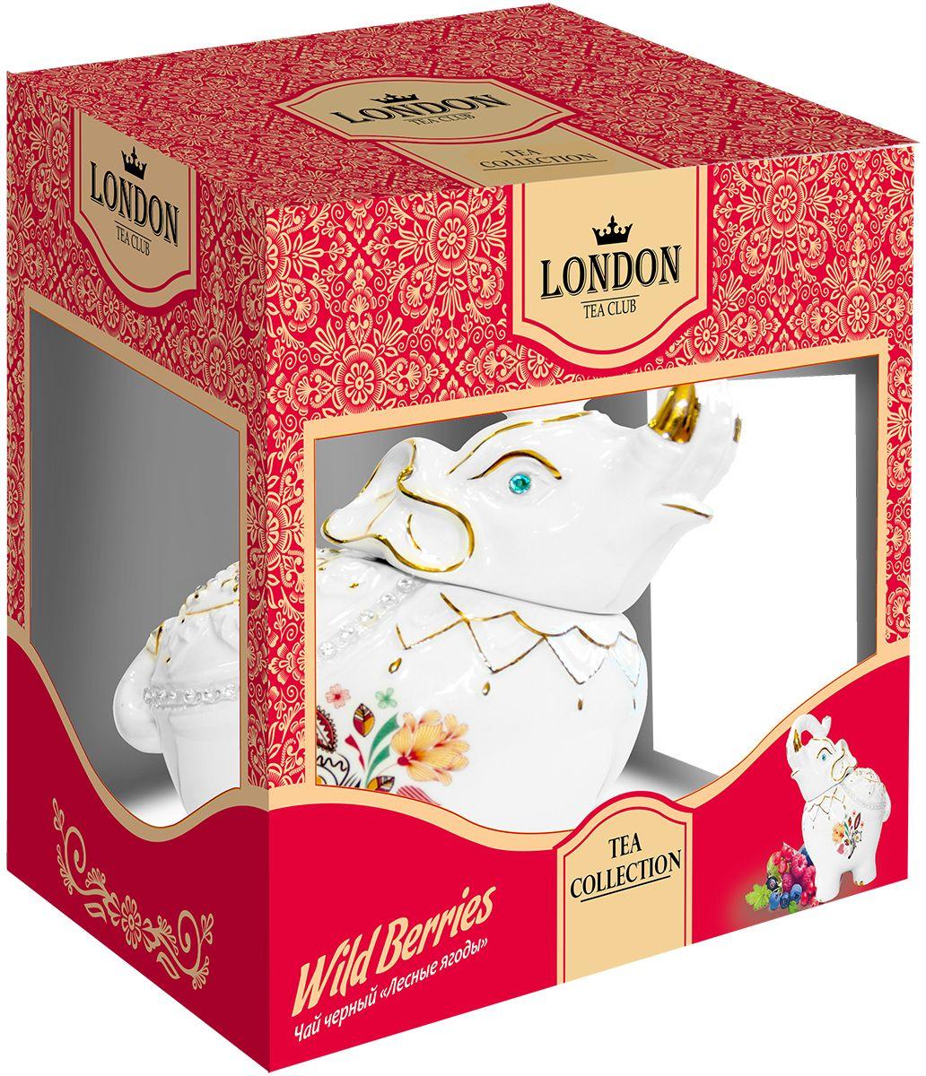 London Tea Club Лесные ягоды чай черный в чайнице, 50 г4607051542501Ароматная смесь черного чая и цельных лесных ягод, которые придают напитку особый ягодный вкус. Этот благоухающий чай создает приятное летнее настроение, прекрасно восстанавливает силы.