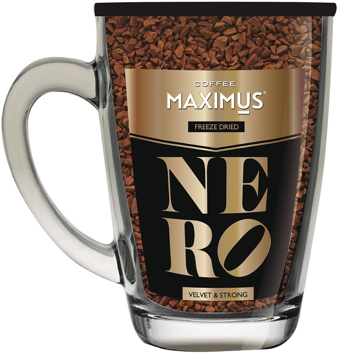 Maximus Nero кофе растворимый в стеклянной кружке, 70 г0120710Создан для тех, кто предпочитает крепкий кофе с богатым бархатным вкусом.