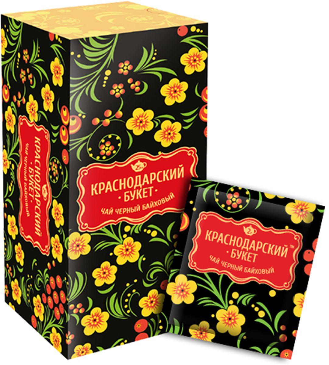 Краснодарский букет чай черный в пакетиках, 25 шт4607051543027Классический черный чай с характерным ароматом и крепким насыщенным вкусом.