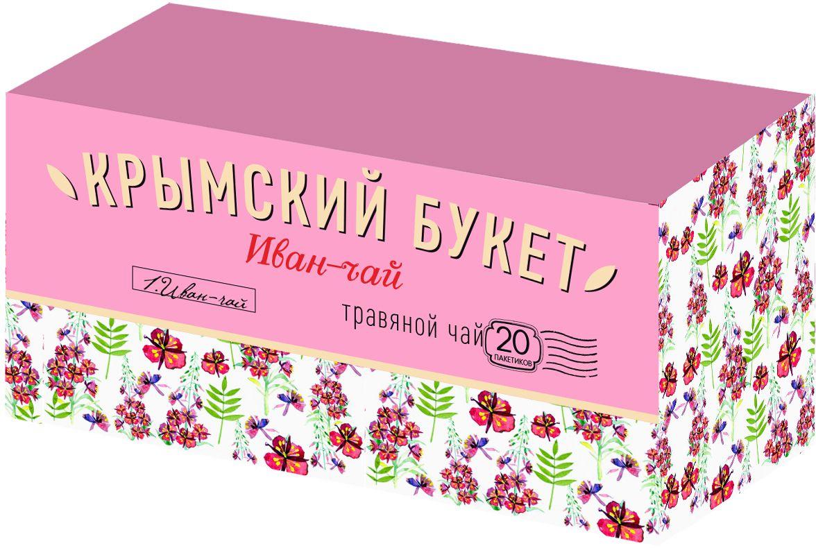 Крымский букет Иван-чай травяной чай в пакетиках, 20 шт4607051543072Напиток с ярким, приятным вкусом и удивительным ароматом, который сравнивают с цветущим лугом. Помогает восстановить силы, повышает жизненный тонус.