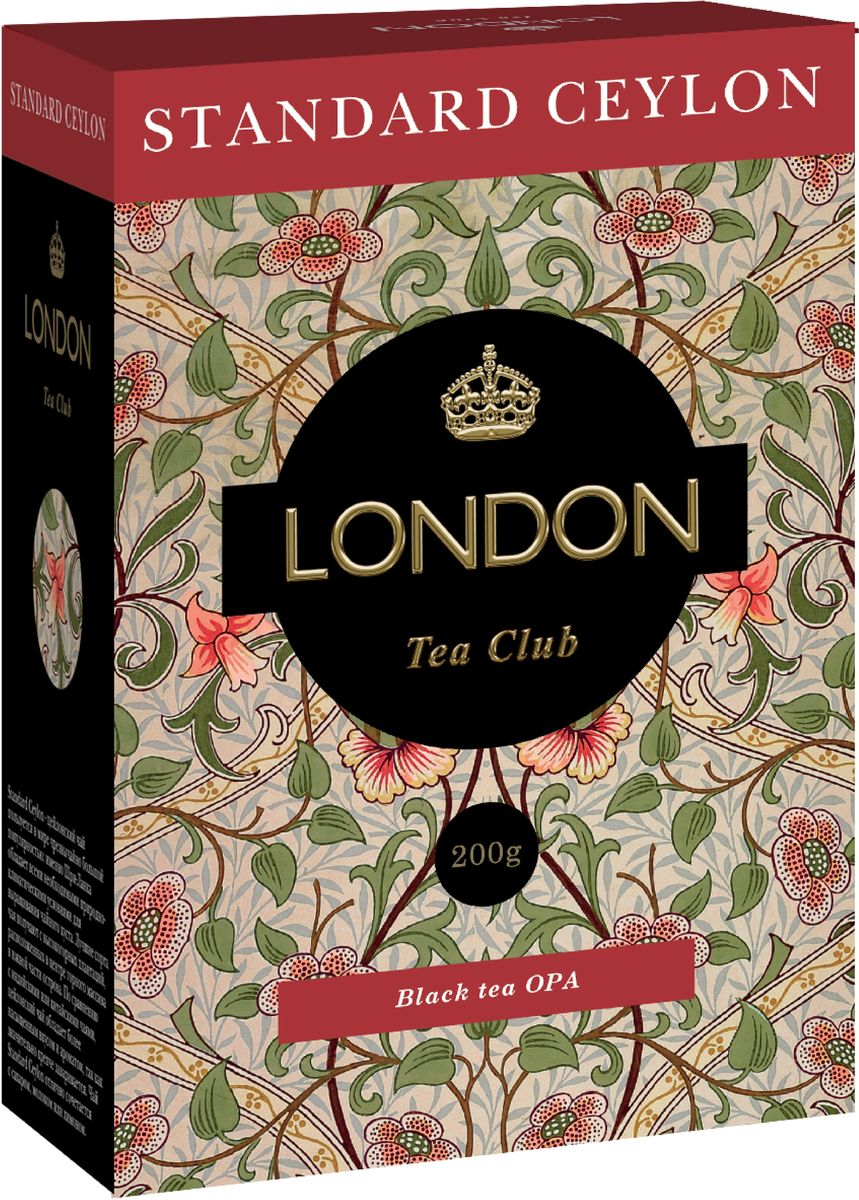 London Tea Club Standard Ceylon крупнолистовой черный чай, 200 г00-00000392Стандарт цейлонского чая хорошо известен своим качеством. Этот чай славится своим ароматом и насыщенным, крепким, терпким вкусом. Отлично сочетается с молоком или лимоном.