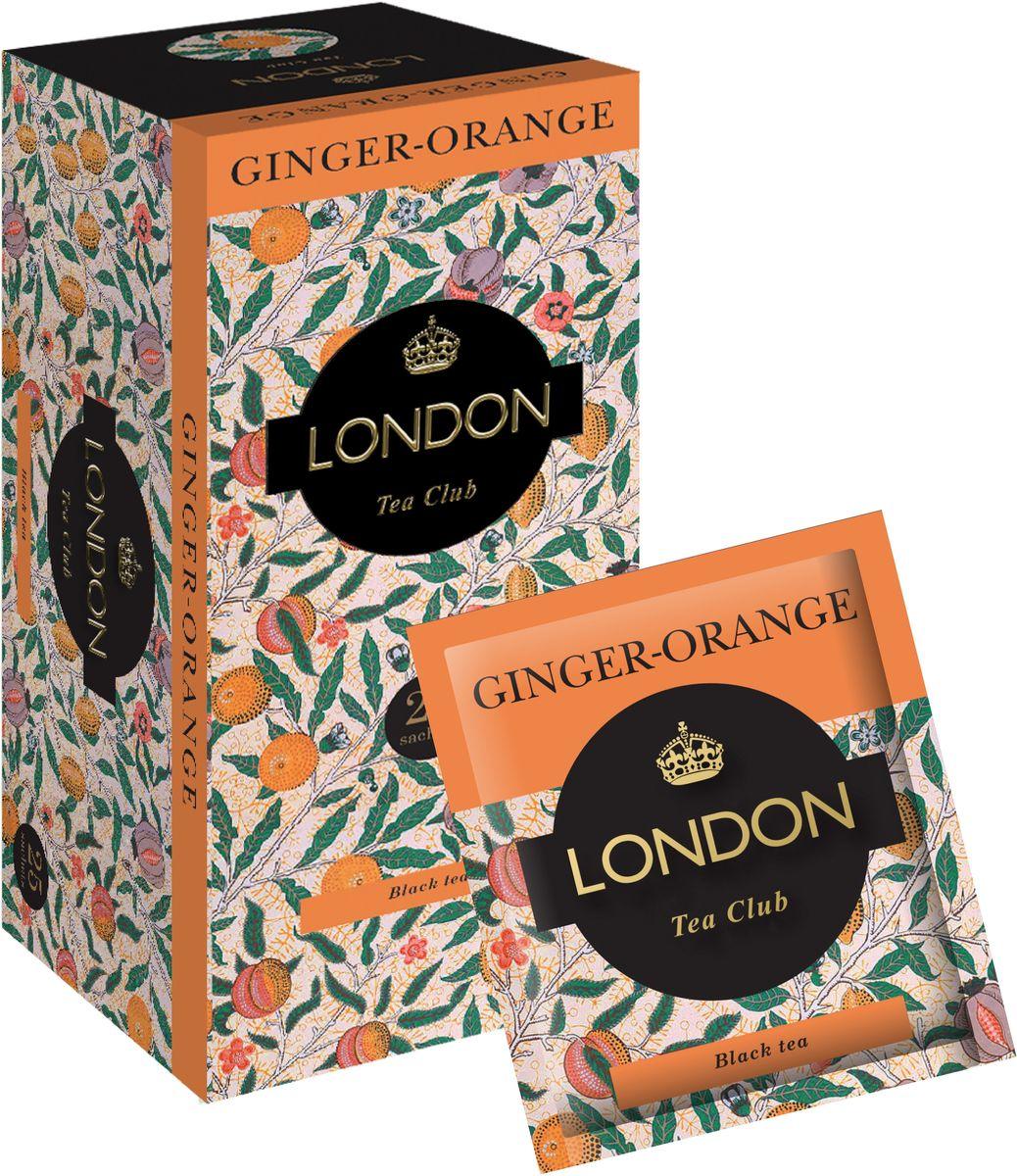 London Tea Club Имбирь-апельсин чай черный в пакетиках, 25 шт101246Композиция на основе черного чая и корня имбиря с цитрусовыми нотками апельсина. Имбирь издавна славится своими согревающими и антипростудными свойствами.