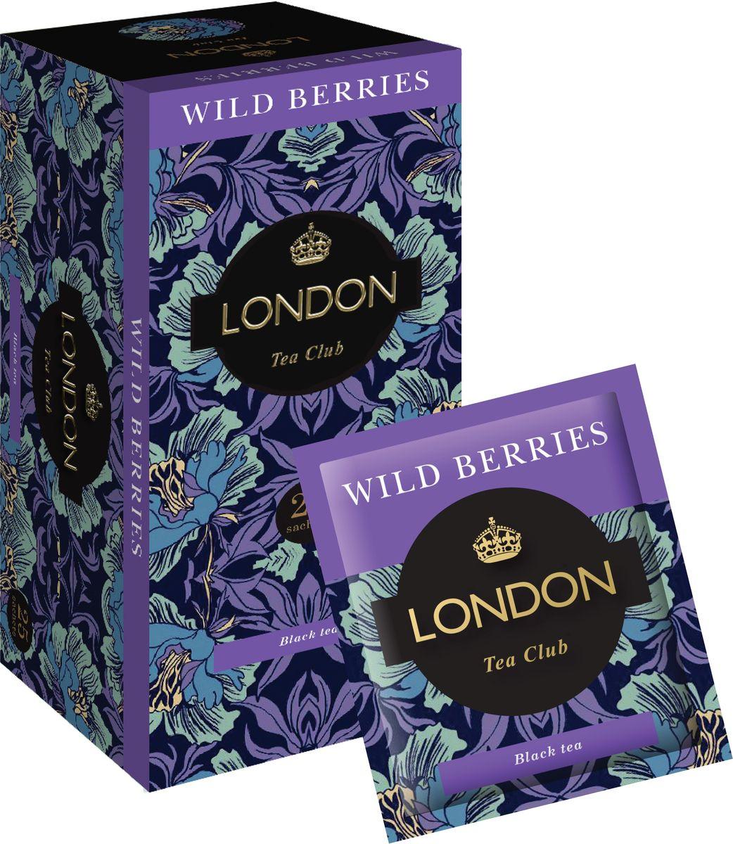 London Tea Club Лесные ягоды чай черный в пакетиках, 25 шт0120710Ароматная смесь черного чая и цельных лесных ягод, которые придают напитку особый ягодный вкус. Этот благоухающий чай создает приятное летнее настроение, прекрасно восстанавливает силы.