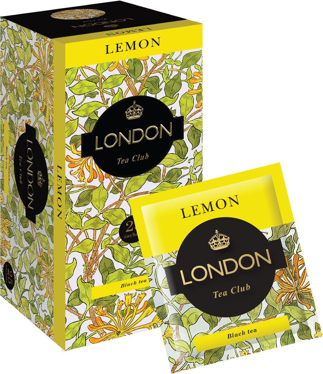 London Tea Club Лимон чай черный в пакетиках, 25 шт4607051543447Черный чай с добавлением лимона, традиционно любимый многими поклонниками чая за его крепкий насыщенный вкус и освежающий цитрусовый аромат.