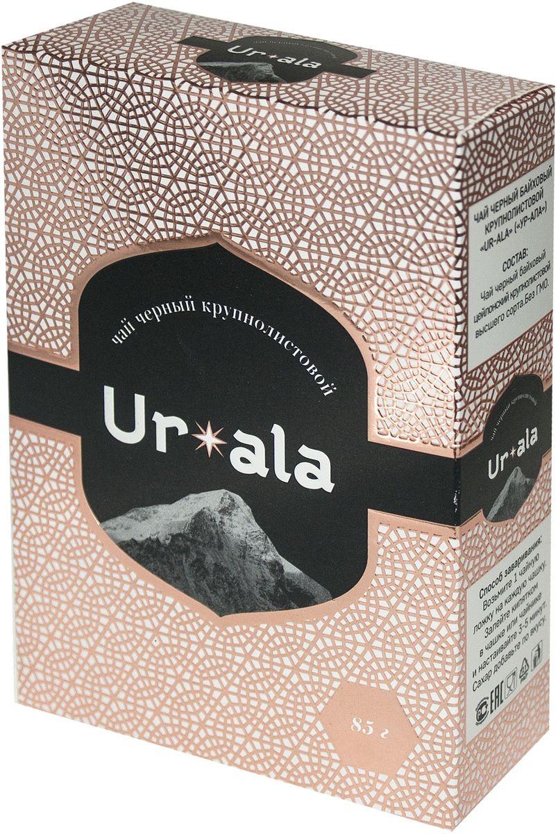 УР-АЛА чай черный крупнолистовой, 85 г4607051543485Высококачественный крупнолистовой чай дает настой приятной крепости, раскрывается богатым, плотным вкусом и ярким ароматом.