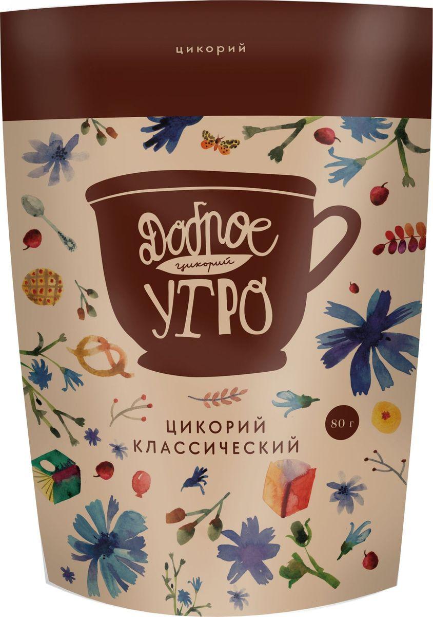 Доброе утро Классический цикорий растворимый, 100 г0120710Вкусный, ароматный, тонизирующий напиток из цикория - прекрасная альтернатива кофе. Поклонникам этого полезного напитка ТМ Доброе утро предлагает традиционный вариант Классический