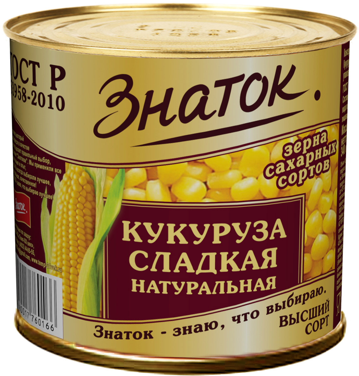 Знаток кукуруза сладкая консервированная, 425 г00000040755Для консервирования используются зерна початков молочной зрелости, на пике содержания витаминов. Зернышки цельные, без ткани початка и прочих примесей, в чистой заливке, естественного природного вкуса. Произведено строго по ГОСТ, высший сорт.