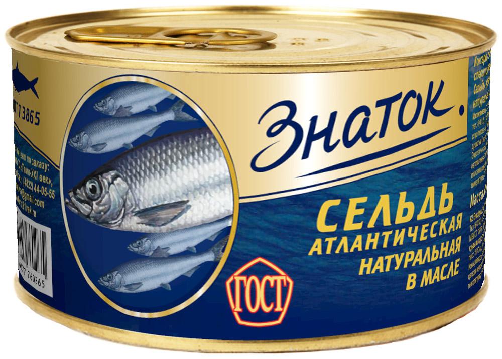 Знаток сельдь атлантическая натуральная с добавлением масла, 240 г0120710Изготовлена из отборного сырья по ГОСТ с сохранением основных питательных свойств, витаминов, аминокислот, особенно таурина. Завод долгое время изготавливал рыбные консервы для Госрезерва, поэтому стандарт качества постоянно держится на стабильно высоком уровне. Качественная разделка тушки - кусочки ароматные, отборные, неломаные, при этом мягкие и нежные. Идеально подходит для приготовления супов и салатов. Банка Easy Open. Запоминающаяся, оригинальная, металлизированная этикетка.