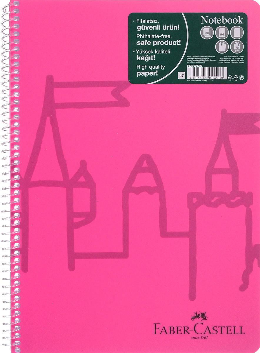 Faber-Castell Блокнот Castle 80 листов без разметки цвет розовый1552085Оригинальный блокнот Faber-Castell Castle в твердой пластиковой обложке подойдет для памятных записей, любимых стихов и многого другого.Блок состоит из 80 листов без разметки. Блокнот изготовлен со спиралью. Такой блокнот станет не только достойным аксессуаром среди ваших канцелярских принадлежностей, но и практичным подарком для в близких и друзей.