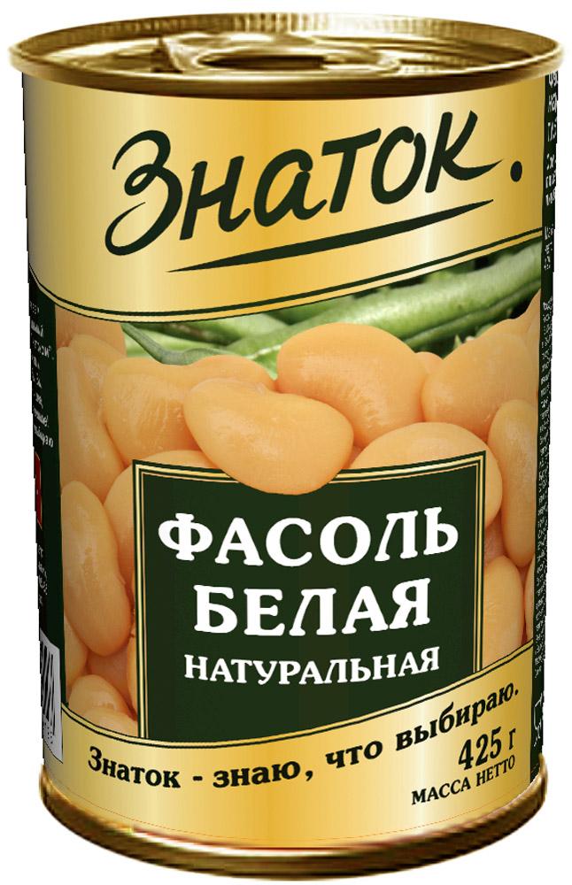 Знаток фасоль белая, 425 г00000040829Универсальный, натуральный продукт, содержащий множество витаминов. Для консервирования отбираются только лучшие сорта фасоли, которые имеют насыщенный цвет и обладают нежным сладковатым вкусом. Идеальный продукт для поста, русских супов и традиционных зимних салатов.