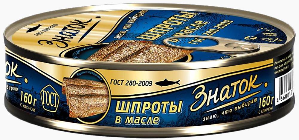 Знаток шпроты в масле, 160 г00000041090Шпроты Знаток производятся на заводе Креон (Калининград). Для изготовления используется только охлажденная балтийская килька. Рыбки уложены ровно, плотно, с золотисто-желтым цветом и приятным запахом. При выкладывании из банки не разламываются. Четко подходят под концепцию марки - качество выше среднего без переплат.