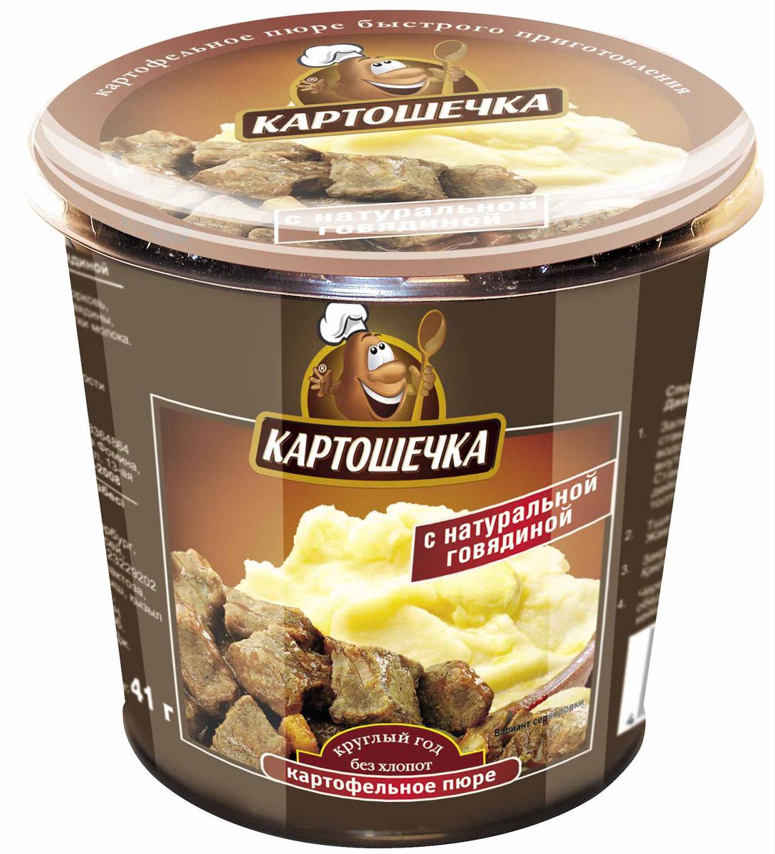 Картошечка Пюре картофельное с говядиной, 41 г00000040968Обед моментального приготовления с натуральной говядиной в порционном стакане.