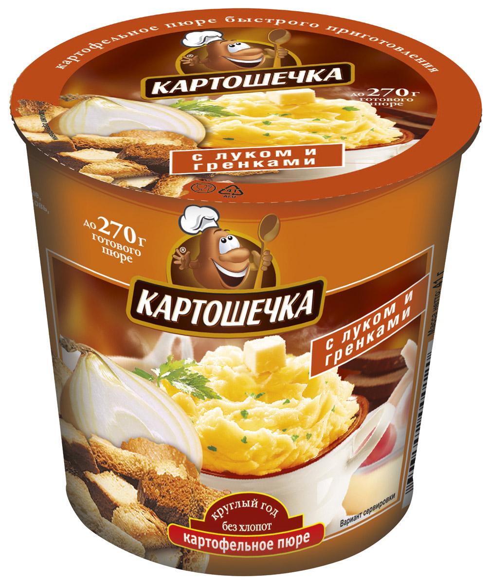 Картошечка Пюре картофельное с луком и гренками, 41 г0120710Обед моментального приготовления с жаренным луком и гренками в порционном стакане.
