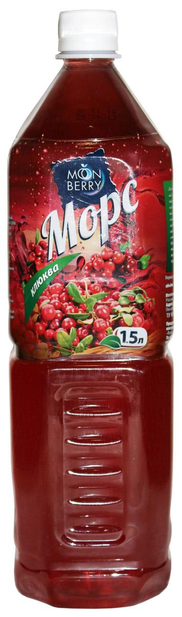 Мооnberry морс клюквенный, 1,5 л00000041215Напиток безалкогольный негазированный пастеризованный сокосодержащий.