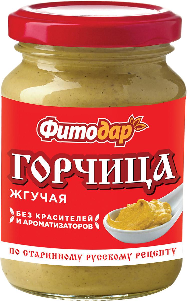 """Горчица """"Фитодар"""" жгучая – ароматная приправа, приготовленная по традиционному русскому рецепту.""""Жгучая"""" горчица отличается ярко выраженным насыщенным ароматом, достаточной жгучестью и остротой.Отсутствие горечи обусловлено тем, что горчица марки """"Фитодар"""" изготавливается только из вызревших зерен горчицы."""