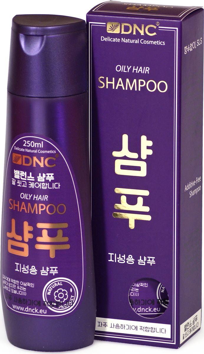 DNC Шампунь для жирных волос без SLS, 250 млFS-00897Все что возможно и ничего лишнего. Виртуозно подобранное сочетание мягких очищающих компонентов. Они взаимно дополняют активность друг друга, компенсируя и нейтрализуя раздражающее действие. Встроенные в моющую систему натуральные защитные и восстанавливающие элементы помогают волосам дальше оставаться чистыми, сверкающими и здоровыми. Сложная комбинация очищающих компонентов и активных добавок помогает решать самую сложную для жирных волос задачу – избавиться от лишнего жира и не пересушить кончики волос. Комплекс помогает уменьшить активность сальных желез, не травмируя структуру и не разрушая защитную оболочку волос. Позволяет волосам долго оставаться свежими, мягкими и шелковистыми.