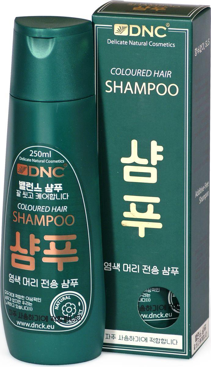 DNC Шампунь для окрашенных волос, без SLS, 250 мл4751006755376Все что возможно и ничего лишнего. Виртуозно подобранное сочетание мягких очищающих компонентов. Они взаимно дополняют активность друг друга, компенсируя и нейтрализуя раздражающее действие. Встроенные в моющую систему натуральные защитные и восстанавливающие элементы помогают волосам дальше оставаться чистыми, сверкающими и здоровыми. Особое внимание уделено максимально бережному очищению волос. Моющая основа действует мягко, не усугубляя повреждения кутикул волос, неизбежно травмируемой при окрашивании. Активный комплекс работает с корнями волос, поддерживая их продуктивную способность. Питает и стимулирует обменные процессы в коже головы. По длине волос ухаживающей системой решается задача по защите цвета, поддержанию здорового блеска и восстановлению секущихся волос.