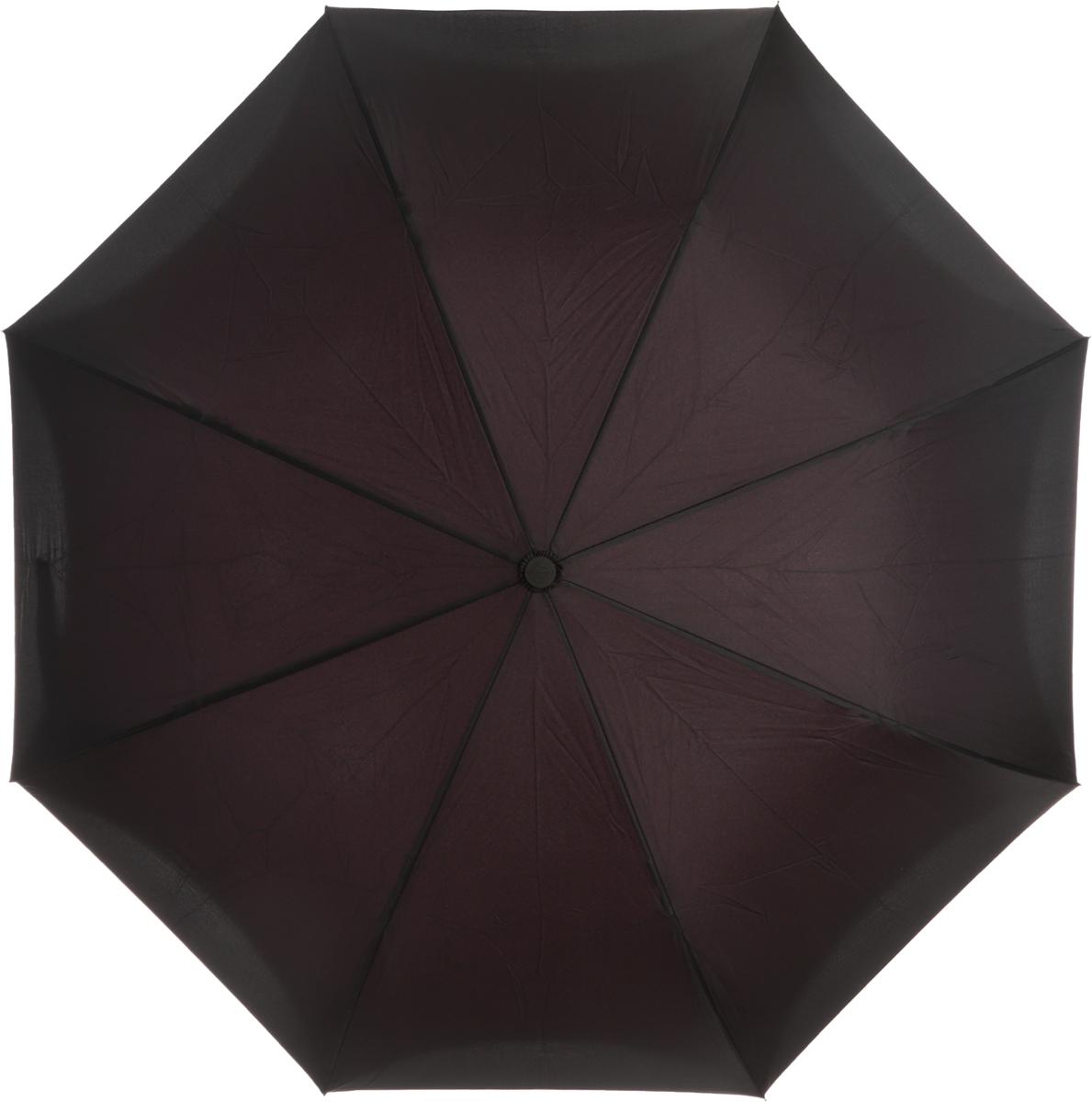 Зонт-трость женский Flioraj, механика, цвет: розовый. 120004 FJКолье (короткие одноярусные бусы)Оригинальный зонт-трость Flioraj надежно защитит вас от дождя. Зонт складывается внутренней (сухой) стороной наружу, избавляя владельца от контакта с мокрой поверхностью. Приходя в незнакомое место у Вас не будет неловкого момента от того, что некуда убрать мокрый зонт - Вы сможете спокойно высушить его позже, закончив свои дела. Зонт Miracle очень удобен для автомобилистов: садясь в машину, Вы аккуратно закрываете зонт, не уронив ни одной капли воды в салоне.Удобная ручка с гипоаллергенным покрытием Soft-Touch позволяет высвободить обе руки - Вы спокойно можете пользоваться телефоном, а зонт будет надежно держатьсяна Вашем запястье, защищая от капризов природы. Яркая расцветка и рисунок по внутренней части зонта поднимут Вам настроение! С таким зонтом больше ничто не испортит Ваших планов!