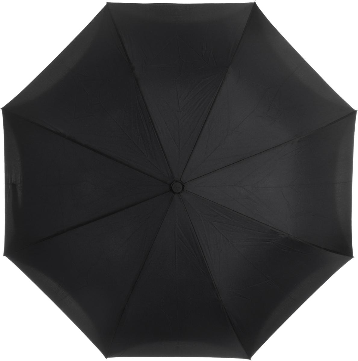 Зонт-трость женский Flioraj, механика, цвет: темно-синий. 120006 FJПуссеты (гвоздики)Оригинальный зонт-трость Flioraj надежно защитит вас от дождя. Зонт складывается внутренней (сухой) стороной наружу, избавляя владельца от контакта с мокрой поверхностью. Приходя в незнакомое место у Вас не будет неловкого момента от того, что некуда убрать мокрый зонт - Вы сможете спокойно высушить его позже, закончив свои дела. Зонт Miracle очень удобен для автомобилистов: садясь в машину, Вы аккуратно закрываете зонт, не уронив ни одной капли воды в салоне.Удобная ручка с гипоаллергенным покрытием Soft-Touch позволяет высвободить обе руки - Вы спокойно можете пользоваться телефоном, а зонт будет надежно держатьсяна Вашем запястье, защищая от капризов природы. Яркая расцветка и рисунок по внутренней части зонта поднимут Вам настроение! С таким зонтом больше ничто не испортит Ваших планов!
