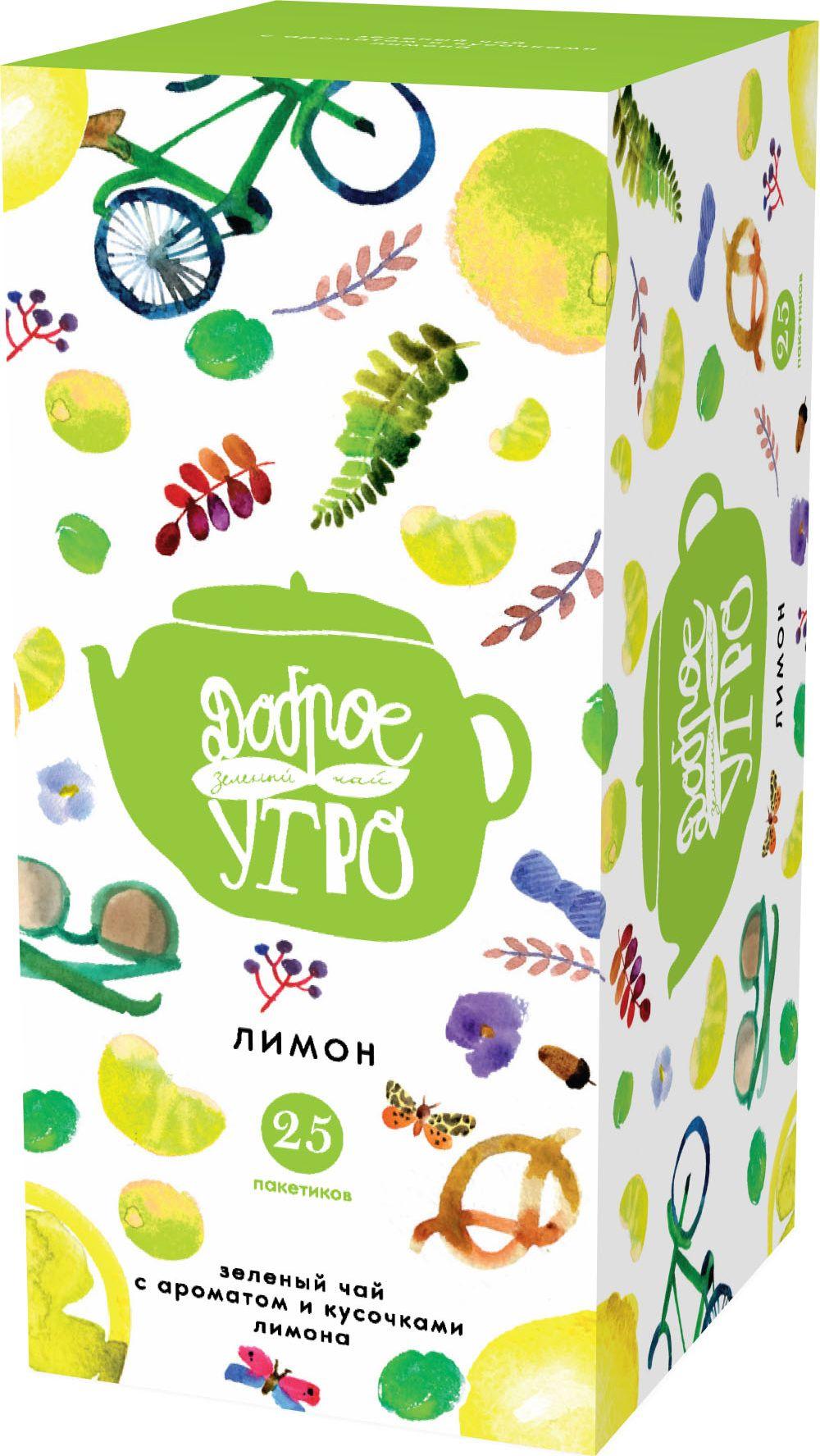 Доброе утро Лимон зеленый чай в пакетиках, 25 шт4607051543690Китайский зеленый чай с кусочками лимона - прекрасный тонизирующий напиток. Приятный, мягкий вкус зеленого чая гармонично сочетается со свежим ароматом лимона.