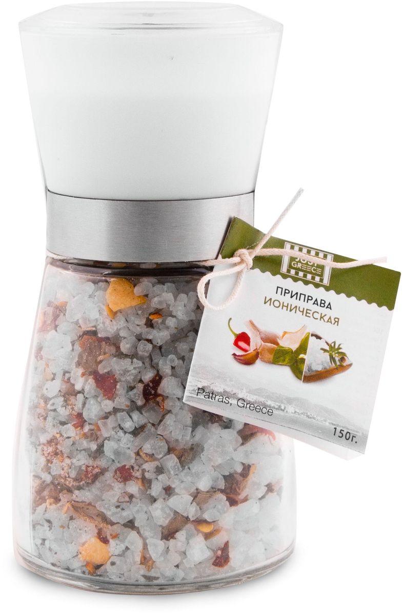 Just Greece приправа ионическая, 150 г24Тщательно подобранная смесь пряных трав, соли и перца придаст пикантный вкус салатам и блюдам из овощей.
