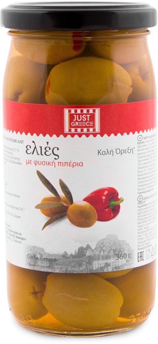 Just Greece оливки фаршированные красным перцем, 360 г0120710Оливки фаршированные красным перцем - это идеальная закуска и ингредиент для канапе и тарталеток.