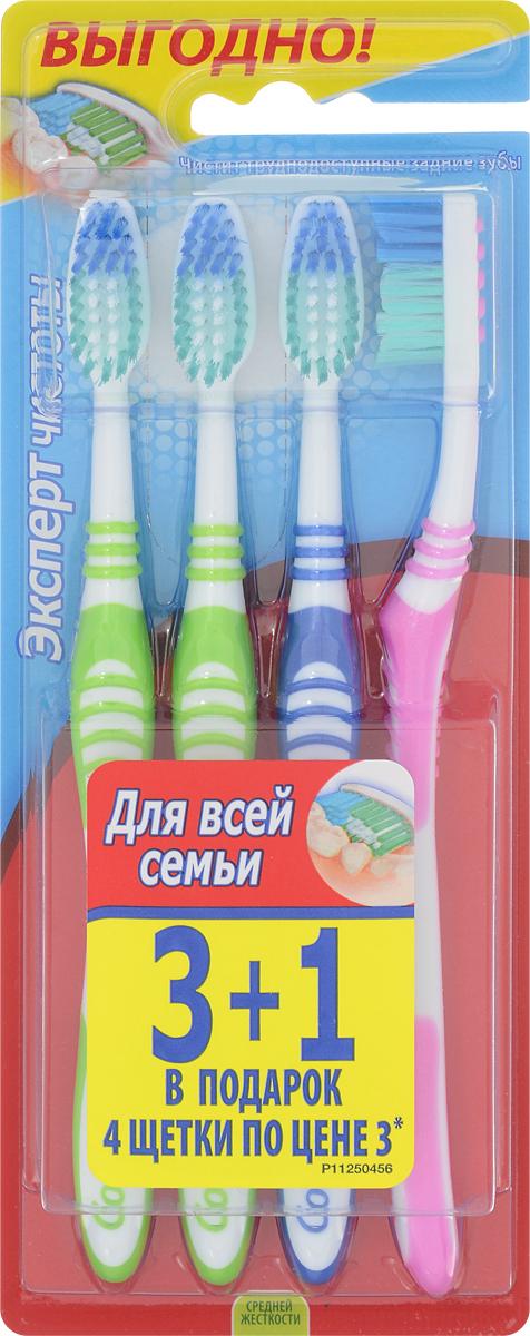 Colgate Зубная щетка Эксперт чистоты, средней жесткости, 3+1, цвет: салатовый, синий, розовыйFVN52196_салатовый, синий, розовыйЗубная щетка Colgate Эксперт чистоты чистит и проникает в труднодоступные места. Выступающий кончик щетинок великолепно очищает задние коренные зубы. Мягкая резиновая подушечка для чистки языка удаляет бактерии, вызывающие неприятный запах изо рта. Товар сертифицирован.