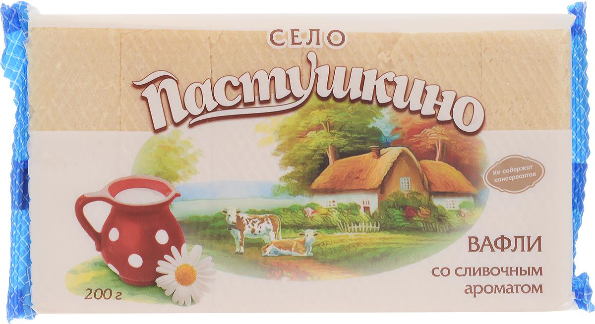 Село Пастушкино вафли со сливочным ароматом, 200 г