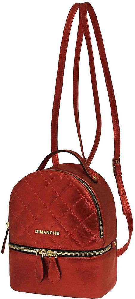 Рюкзак женский Dimanche Roxy mini, цвет: красный. 263/743-47660-00504Мини-рюкзачок Dimanche Roxy mini выполнен из натуральной кожи с эффектом металлик и дополнен стежкой. Состоит из основного отделения на молнии, внутри которого расположен один карман на молнии, и нижнего отделения-кармана на молнии. Рюкзак оснащен ручкой для ношения в руке и лямками, которые регулируются по длине.