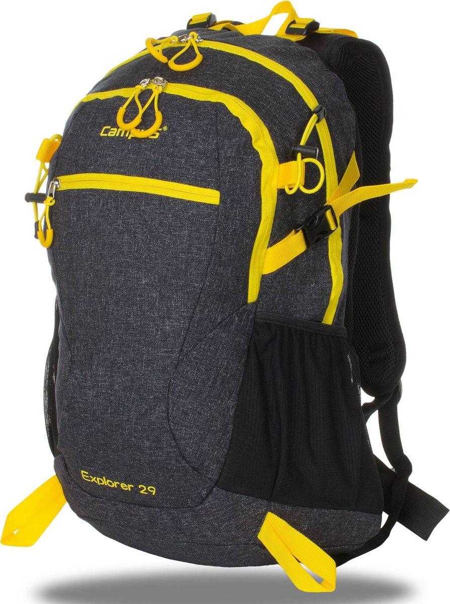 Рюкзак туристический Campus Explorer 29l, цвет: серый. 5038025128480 - Туристические рюкзаки